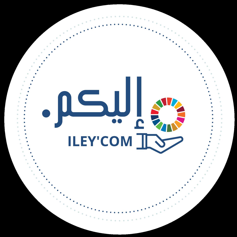 ILEYCOM