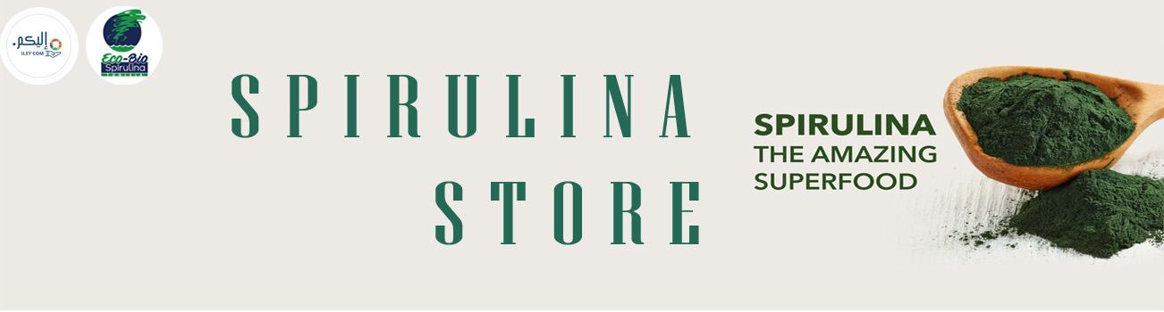 Spirulina Store